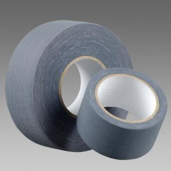 Textilní lemovací páska Den Braven B5351BD 48mmx50m šedá