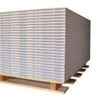 Sádrokartonová deska GKB 12,5x1250x2000 mm